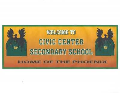 Civic Center Secondary School Logo