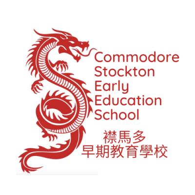 Commodore Stockton Early Education School Logo