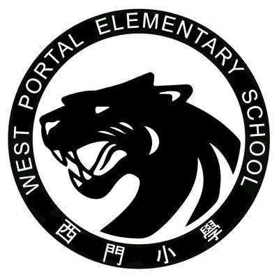 West Portal Elementary School Logo