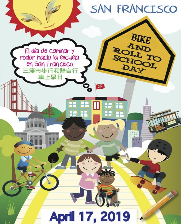 2019 Bike & Roll to School Day event poster