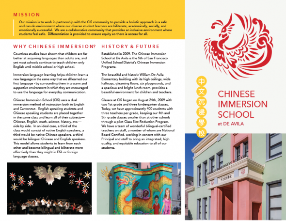 Chinese Immersion School Brochure English