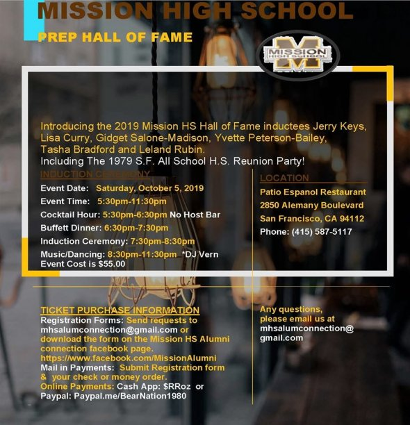 2019 Prep Hall of Fame ceremony details