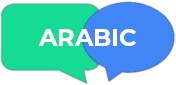 "speech bubbles with the word ""Arabic"""