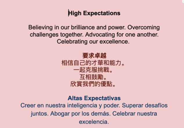 High expectations core value definition
